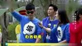 奔跑吧兄弟:李晨看见佳佳在指压板上活动简直是在平底走一样