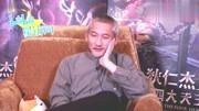 演員蘇醒宇談周星馳遭炮轟:不是他的錯