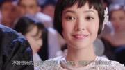 郭采洁 任达华确定出演亦舒同名小说《喜宝》