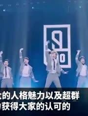 尤長靖幫唱中國新說唱,實際吸粉,或成為第一個出圈的歌手
