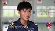 大爱东方之女机长宋寅回忆惊险海上救援 经验丰富成功脱险