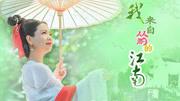 飯制唯美古風cos男/女神-ayaco視頻錦集《殊途》