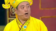 宋曉峰和程野到華府提親,丫蛋這可大痦子可笑翻我了