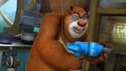 熊出沒之奪寶熊兵:熊大熊二在光頭強家里玩玩具青蛙發現一只小倉
