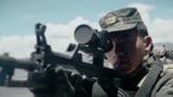 特種部隊軍事電影 場面震撼堪比戰狼I戰狼II紅海行動