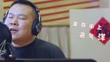 郭德綱-岳云鵬-郭麒麟-張云雷-輩分歌 《祖宗十九代》電影