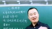 馮提莫_首次唱《預謀》很好聽yo (中文字幕)【動態歌詞