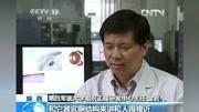 空軍軍醫大學西京消化病醫院樊代明發言:醫學文化的重塑