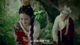 趙麗穎、馮紹峰版《西游記女兒國》主題曲MV,最好看的一個版本