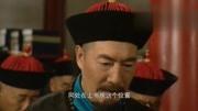 雍正王朝:康熙放了十三爷,佟国维要理由,张廷玉连忙岔开话题!