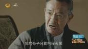 【王者荣耀】铠:重生 (同人动画)