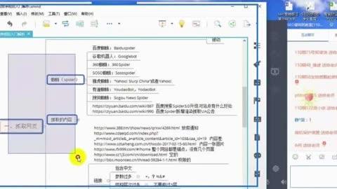 seo网站优化技术