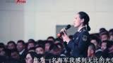 """《紅海行動》看片獲海軍點贊""""蛟龍突擊隊""""再現軍人精神"""