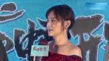 《龍蝦刑警》助陣上海電影節袁姍姍坦言不敢面對自己的角色
