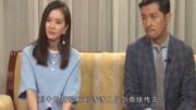 2019鄭爽新劇來襲,得知男主角是他,網友表示通宵追