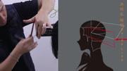儿童理发视频教程培训视频第四集 短碎发的修剪方法