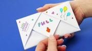 教你用紙折一個多層收納盒,簡單易學有創意,手工DIY折紙教程