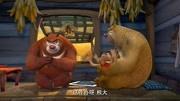 熊出没之探险日记2:光头强他们在破屋里避雨