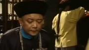 和珅一句話就把劉羅鍋說成了貪官,乾隆還真相信了