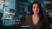 毒液2官宣定檔,2020年才上映,下一部竟是安妮與毒液的戰爭?