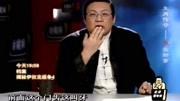 陳赫一語道破日本人名字的來歷,尼瑪太搞笑,不笑算我輸