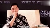 《战狼2》访谈吴刚:剧本我看了10遍,吴京估计看了100遍!