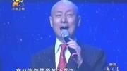 现代京剧 红色样板戏 沈金波《智取威虎山》经典唱段 摸敌情