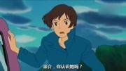 2分鐘帶你看宮崎駿《懸崖上的金魚姬》,童真最可愛!