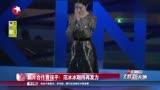 《我不是潘金蓮》范冰冰靠實力榮獲3獎,并稱期待新作《她殺》