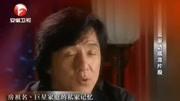 成龍代言的日本某品牌泡面廣告,面正不正經我不知道,但背景音樂超不正經,充滿日本口