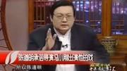 唐山大地震:陳道明因為陸毅的話憤怒了!脫下軍裝就扇陸毅耳巴子