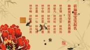 2019年运势,虎生肖运势,属虎的哪月最好