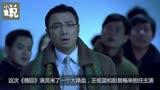 徐崢又搞大動作!《俄囧》演員陣容大換血,王祖藍彭昱暢成主演