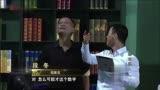 贏在中國:碧水隊汪小菲沒有發現藍天隊的小秘密!