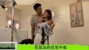 """你和我的倾城时光:金瀚赵丽颖""""结婚"""",冯绍峰探班目睹全程!"""
