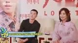 專訪《龍蝦刑警》袁姍姍、周游:王千源是蒜蓉小龍蝦,很有男人味