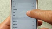 現在最好用的手機系統排名, IOS不是第一名, 國產手機系統入榜!