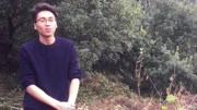 杨公风水学习看王君植大师寻龙点穴班弟子实战入坟断风水视频