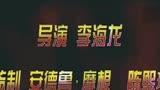 解碼游戲曝海報預告韓庚鳳小岳山下智久上演極限操作