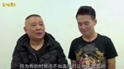"""张云雷采访:最""""烦""""的人是杨九郎,我生日他还给我转红包买衣服"""