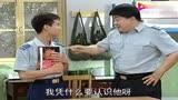 """炊事班的故事_ 小毛有了""""新偶像"""", 老高卻批評了他一頓"""