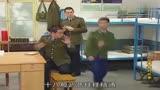炊事班的故事_ 小毛這瘦猴想當特種兵, 戰友們笑翻了!