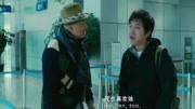 幾分鐘看完黃渤和徐崢主演的喜劇電影《心花路放》