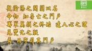 鬼谷子谋略:人到中到领悟到这4句话,越活越好,越过越顺!