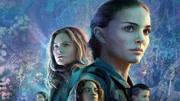 打敗《三體》的科幻電影《湮滅》,導演是拍給高智商人看的電影吧!