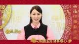 蔡徐坤和成龍合作演唱《神探蒲松齡》主題曲《一起笑出來》