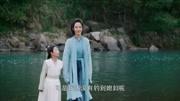 《香蜜沉沉烬如霜》旭凤知道锦觅是水神之女,高兴坏了