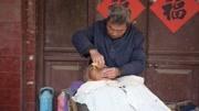 農村剃頭匠剃須、刮臉、刮五官,老人的福利,價格低的你不敢相信