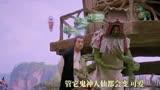 成龍率萌妖歡樂鬧新春 獻唱《神探蒲松齡》插曲《怪可愛》
