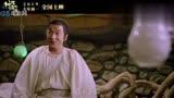 《神探蒲松齡》插曲《怪可愛》MV 成龍率萌妖歡樂鬧新春